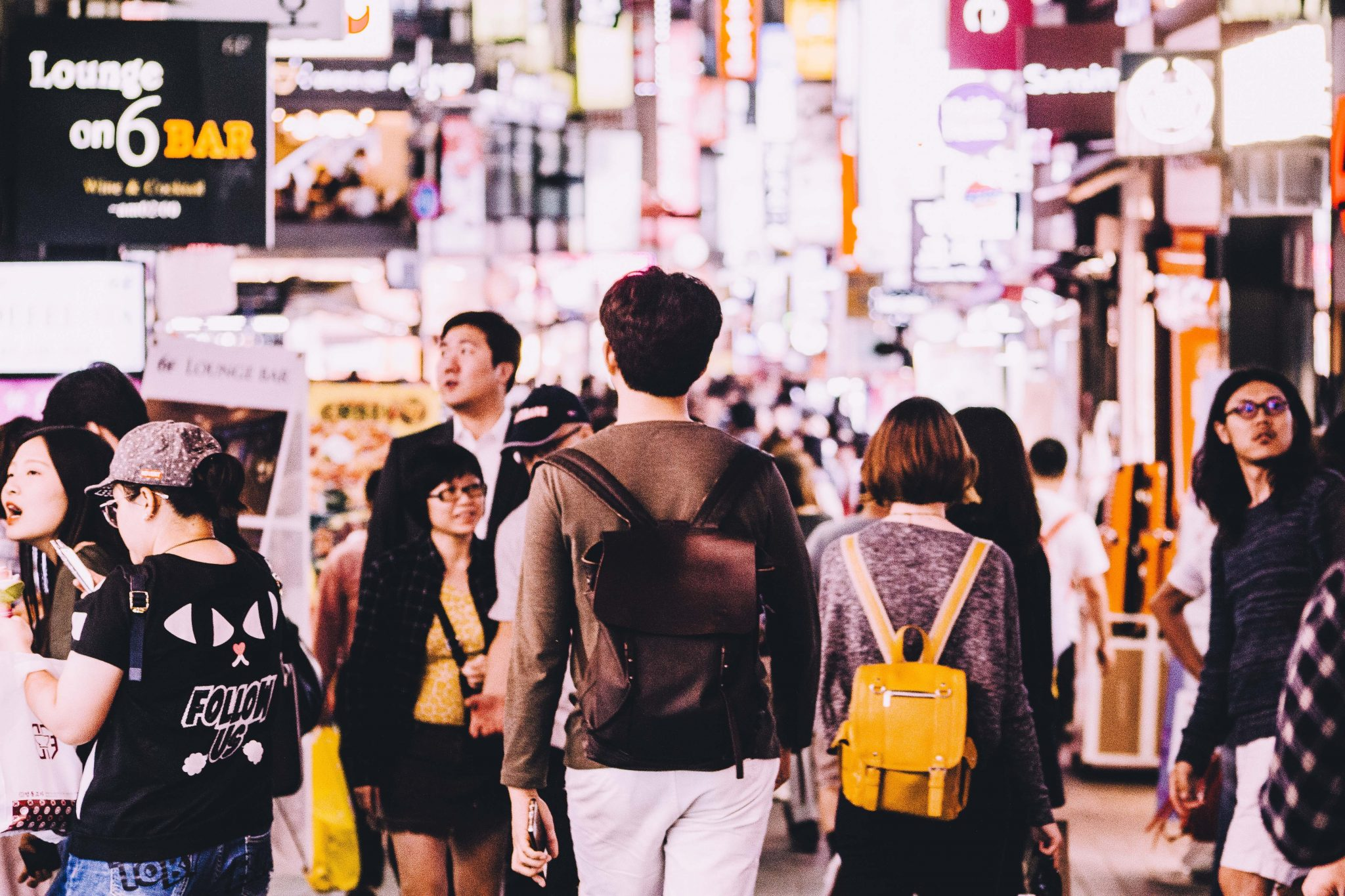 universities in south korea for international students
